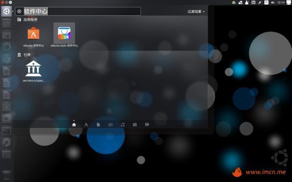 ubuntukylin-1404-02-softwarecenter