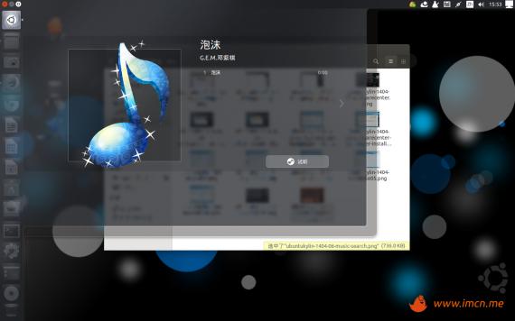 ubuntukylin-1404-06-music-play-baidu