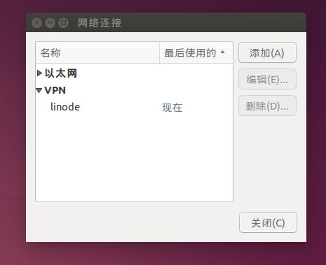 UbuntuVPN06