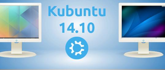 kubuntu14.10正式发布