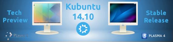 kubuntu-14.10-launch