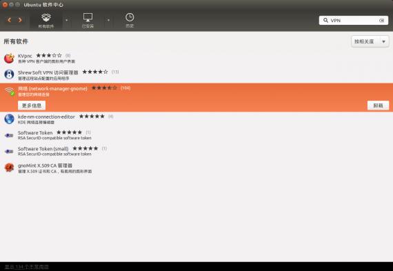 network-manager-openvpn01