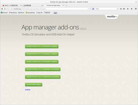 Firefox OS 07