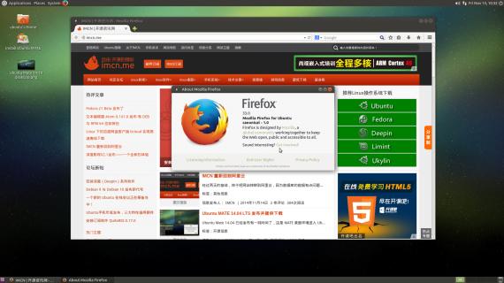 ubuntu Mate 14.10 firefox