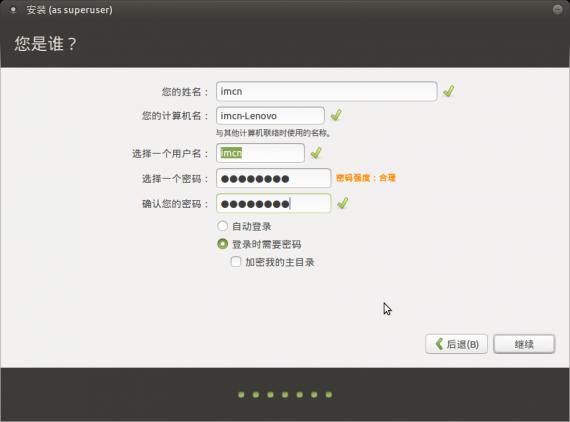 ubuntu mate 14.04 install 11