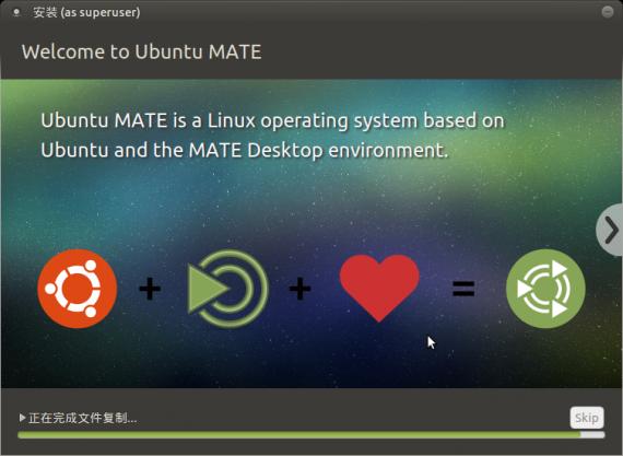 ubuntu mate 14.04 install 12