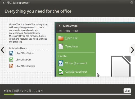ubuntu mate 14.04 install 19