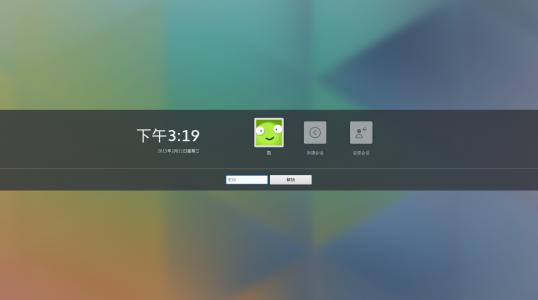 Kubuntu 15.04 每日构建组图