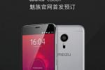 meizu-pro5-ubuntu