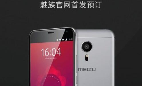 Ubuntu 版魅族Pro 5亮相 MWC2016 已开启销售
