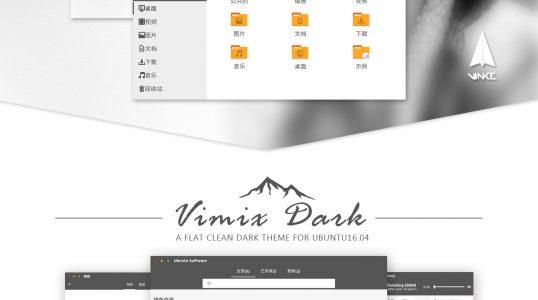 Ubuntu16.04主题推荐:VimixDark-Gtk-Theme