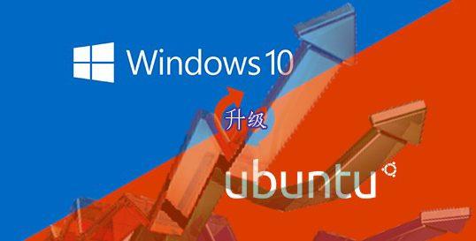 Bash-on-ubuntu-update