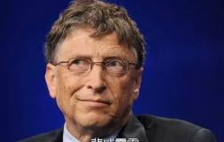比尔·盖茨:工作的机器人也该纳税比尔·盖茨:工作的机器人也该纳税