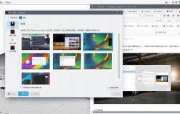 KDE neon初体验之复刻Nitrux