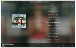 深度音乐V3.0发布—专注本地音乐播放