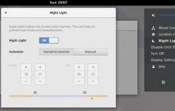 GNOME 3.24 发布-有什么新变化