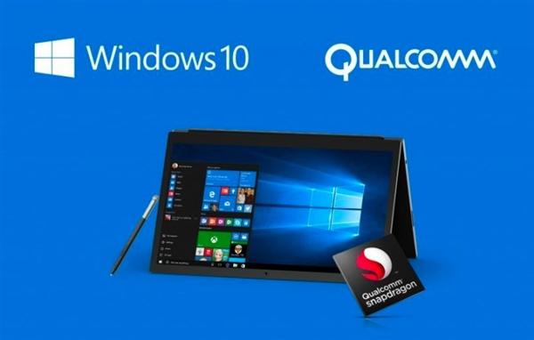Intel笑了: 这才是骁龙835 Win10电脑的真实性能!Intel笑了: 这才是骁龙835 Win10电脑的真实性能!