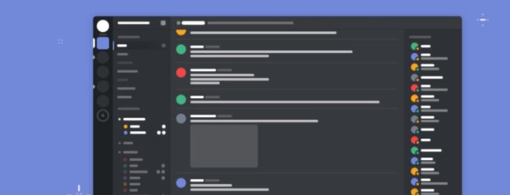 Discord 为 Linux 用户发布了应用Discord 为 Linux 用户发布了应用