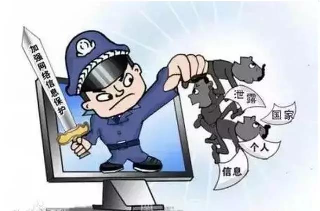 《网络安全法》的实施对你我的影响《网络安全法》的实施对你我的影响