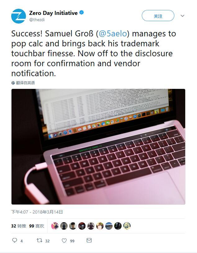 黑客成功入侵Safari浏览器黑客成功入侵Safari浏览器