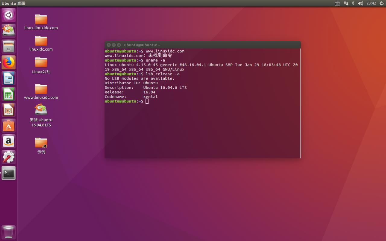 Ubuntu 16.04.6 LTS
